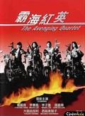 The Avenging Quartet (Ba hai hong ying)
