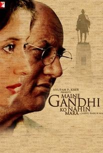 Maine Gandhi Ko Nahin Mara