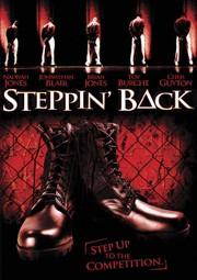 Steppin' Back