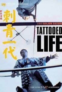 Irezumi ichidai (Tattooed Life)