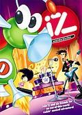 iZ - iZ and The Zizzles