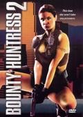 Bounty Huntress 2