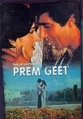 Prem Geet