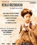 Joy� Sumako no koi (The Love of Sumako the Actress)