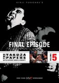 Jingi naki tatakai: Kanketsu-hen (Battles Without Honor and Humanity 5: Final Episode)