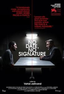 No Date, No Signature (Bedoune Tarikh, Bedoune Emza)