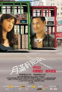 Crossing Hennessy (Yue Man Xuan Ni Shi)