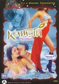 Kamsin: The Untouch