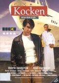 Kocken (The Chef)
