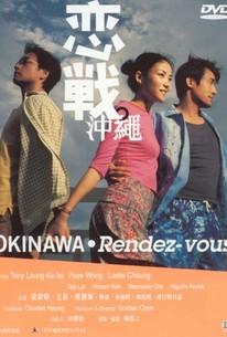 Okinawa Rendez-vous