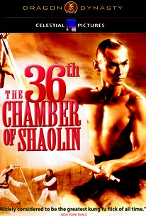36th Chamber of Shaolin (Shao Lin san shi liu fang)