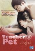 Teacher's Pet 4