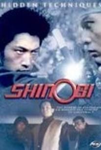 Shinobi 3: Hidden Techniques