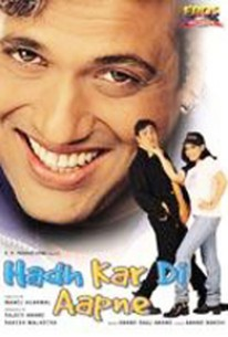 Hadh Kar Di Aapne (2000) - Rotten Tomatoes