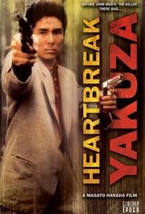 The Heartbreak Yakuza