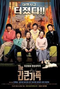 Gan-keun gajok (A Bold Family) (Super Family)