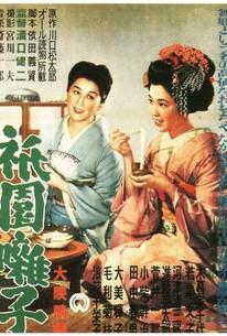 A Geisha (Gion bayashi)