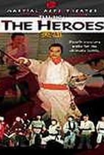 Wu Tang Clan (The Heroes) (Shaolin ying xiong)