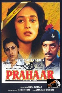 Prahaar The Final Attack The Blow 1991 Rotten Tomatoes