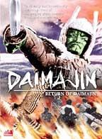 Daimajin - Vol. 3: Return of Daimajin