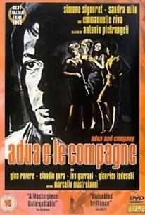 Adua e le compagne (Adua and Company) (Adua and Her Friends) (Hungry for Love) (Love a la Carte)