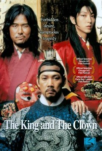 The King and the Clown
