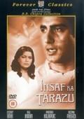 Insaf Ka Tarazu (The Scales of Justice)