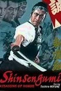 Shinsengumi (Shinsen Group) (Band of Assassins)