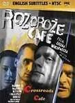 Rozdroze Cafe