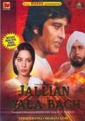 Jallian Wala Bagh
