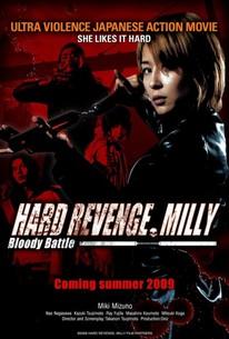 Hard Revenge, Milly: Blood Battle (Hâdo ribenji, Mirî: Buraddi batoru)