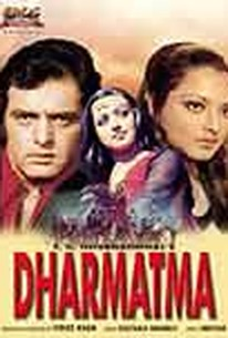 Dharmatma (The Holy Year)