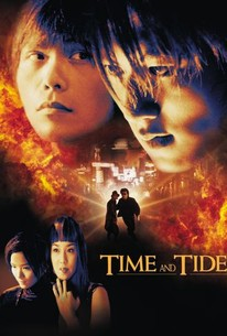 Time and Tide (Shun liu Ni liu)