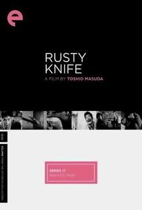Sabita naifu (Rusty Knife)