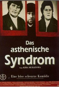 The Asthenic Syndrome (Astenicheskiy sindrom)