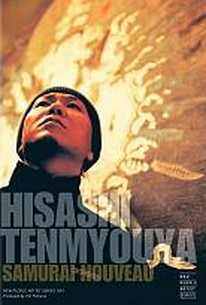 Hisashi Tenmyouya: Samurai Nouveau