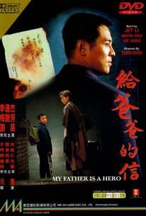 Gei ba ba de xin (My Father is a Hero) (Jet Li's The Enforcer)