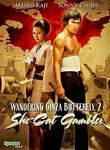 Gincho nagaremono mesuneko bakuchi (Wandering Ginza: She-Cat Gambler)