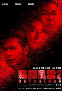 Overheard 2 (Sit yan fung wan 2)