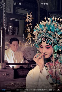 Mei Lanfang (Forever Enthralled)