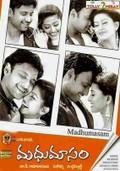 Madhumasam