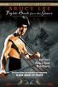 America bangmungaeg (Bruce Lee Fights Back from the Grave)(The Stranger)