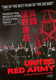 United Red Army
