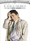 Columbo: The Bye-Bye Sky High I.Q. Murder Case