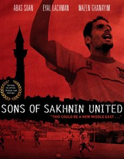 After The Cup: Sons Of Sakhnin United