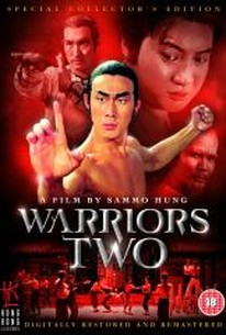Zan xian sheng yu zhao qian hua (Warriors Two)