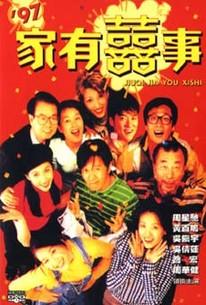 97 ga yau hei si (All's Well, Ends Well 1997)