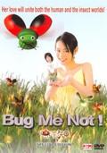 Bug Me Not