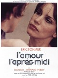 Chloe in the Afternoon (L'amour l'apr�s-midi)