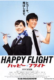 Happy Flight